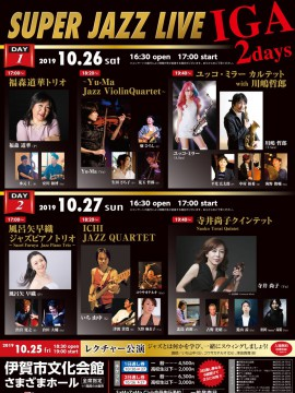 SUPER JAZZ LIVE IGA 2days