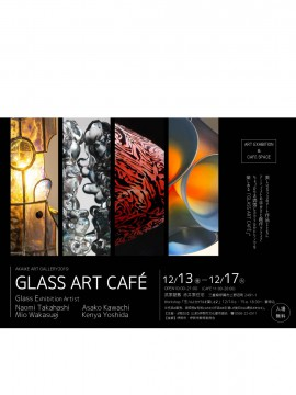 GLASS ART CAFÉ
